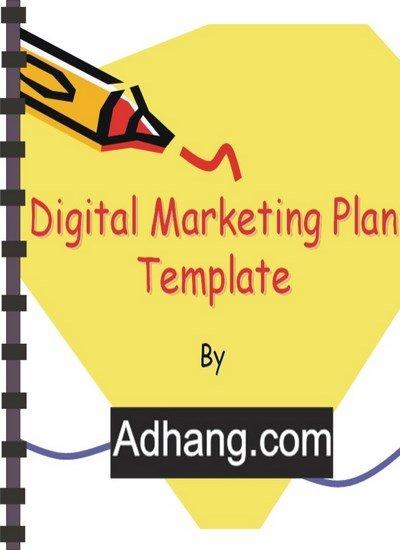 Digital marketing plan template Nigeria by Adhang.com