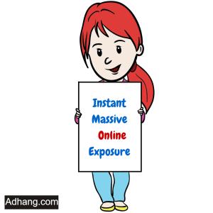 Nigerian digital marketing