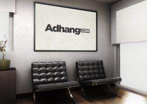 Multi-channel digital marketing in Nigeria